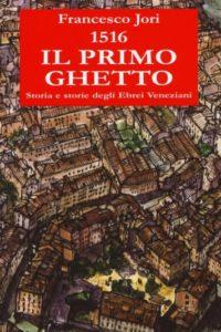 1516 Il primo ghetto