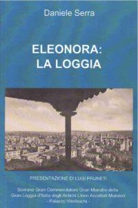 Eleonora: La Loggia